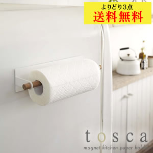 Magnet Kitchen Roll Holder Tosca / Magnet Magnet YAMAZAKI Yamazaki  Industrial Paper