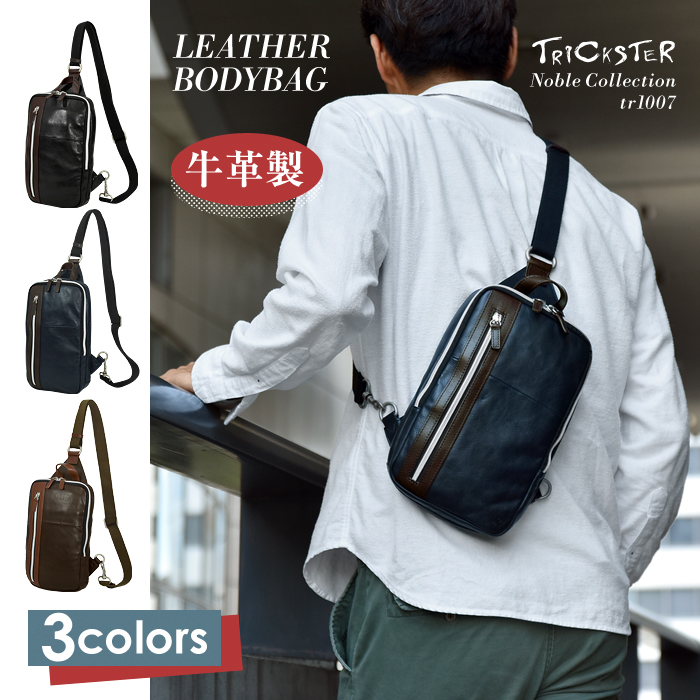 TRICKSTER/トリックスター/Noble/Collection/tr1007/レザーボディバッグ
