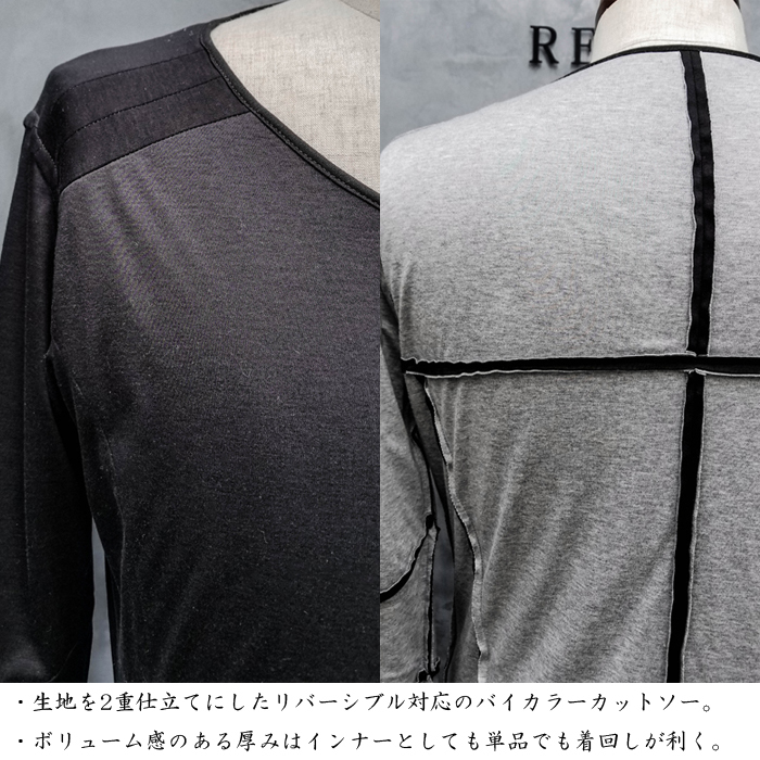 Men fashion black black gray mode system casual clothes system inner jersey  U neck crew neck 2 size software made in reversible change Mike Rothe