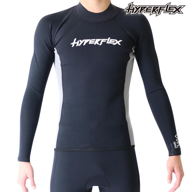 ハイパーフレックス ウェットスーツ メンズ 長袖 タッパー ジャケット ウエットスーツ サーフィンウェットスーツ Hyperflex Wetsuits