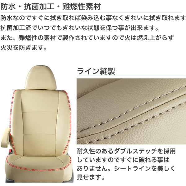 Seat covers Nissan NISSAN Serena C25 excellent series for car products car products interior parts car seat waterproof