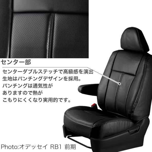 Ultra Thick Seat Covers Practices Ncp100 Ncp120 Nsp120 Luxury Series Toyota Car Products For Interior Parts