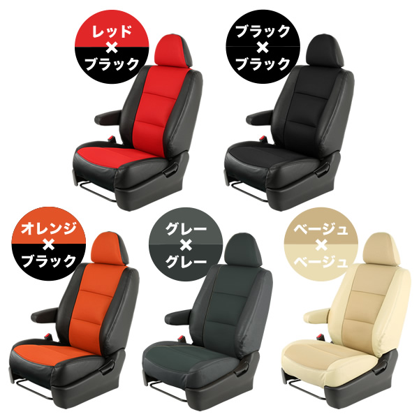 Seat cover mesh NBOX N-BOX nbox idling custom JF Honda HONDA mini car car products car products interior parts car seat