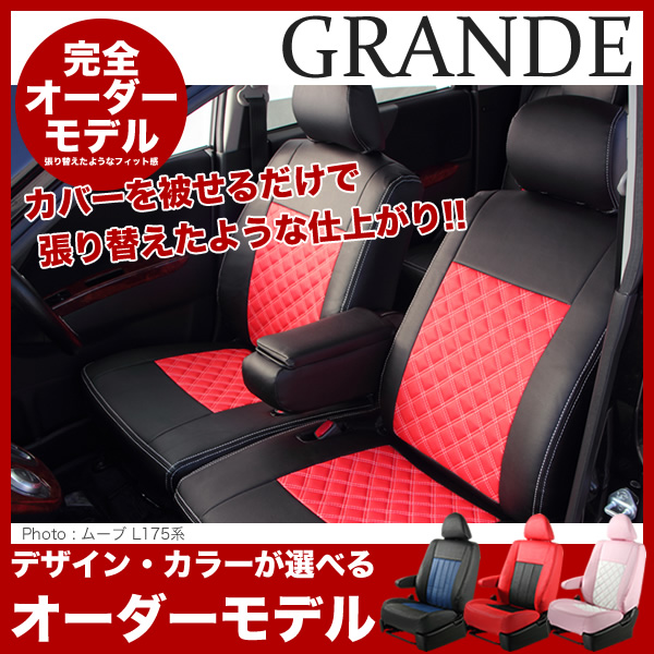 Full order seat covers Toyota Estima ACR5 #W/GSR5#W seven Grande Toyota TOYOTA car car products car products interior parts car seat fishing shorts