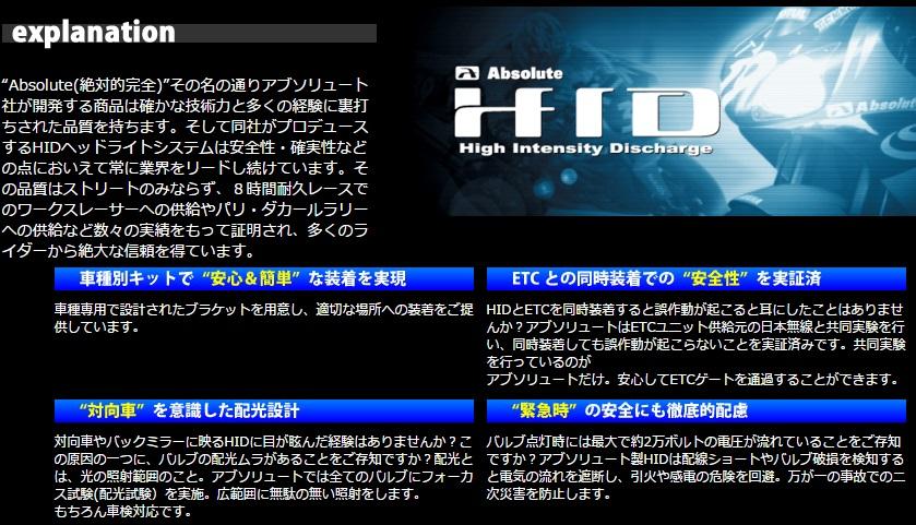 BMWR1200SHIDヘッドライトボルトオンキット「LO」H7/6500KAbsolute(アブソリュート)