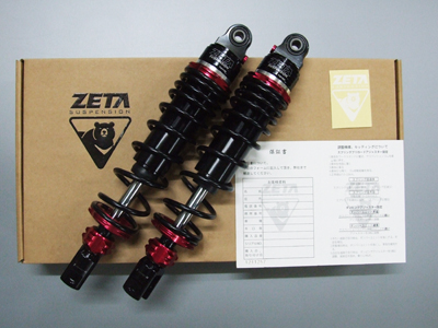 PCX125 ZETA N2ガス封入式リアショックアブソーバー ハードタイプ 335mm ADVANCEPro(アドバンスプロ)