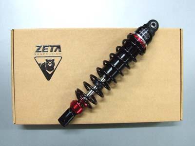 アドレスV110(ADDRESS) ZETA N2ガス封入式リアショックアブソーバー ハードタイプ 325mm ADVANCEPro(アドバンスプロ)