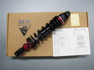 アドレスV125(ADDRESS) ZETA N2ガス封入式リアショックアブソーバー ソフトタイプ 315mm(標準) ADVANCEPro(アドバンスプロ)