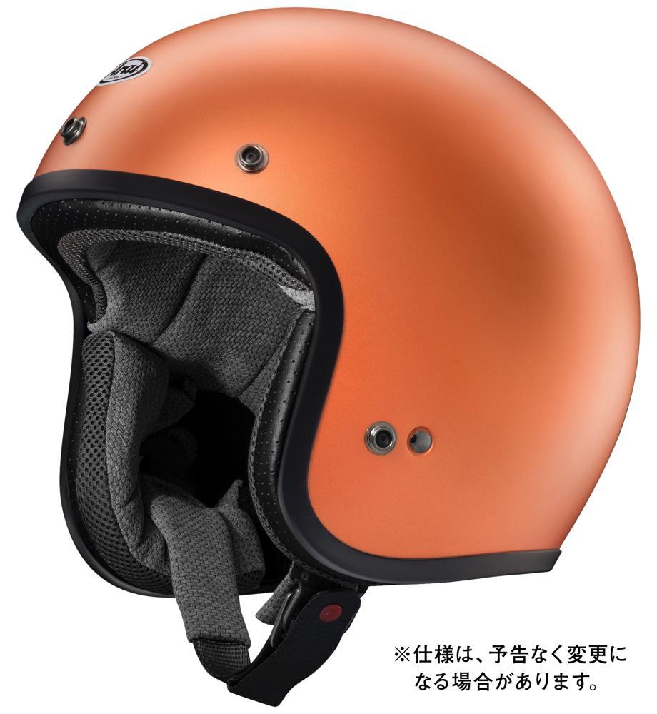 Classic MOD(クラシック・モッド) ダスクオレンジ(つや消し) 61~62cm ジェットヘルメット ARAI(アライ)