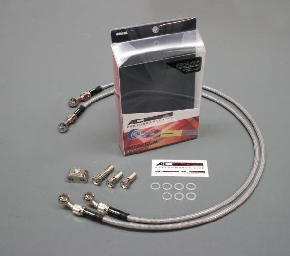 CB400SF REVO 08~13年(ABS不可) ボルトオンブレーキホースキット フロント用 Wダイレクト メッキ クリアホース ACパフォーマンスライン