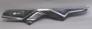 GSX-R600(08年~) チェーンカバー ドライカーボン A-TECH(エーテック)