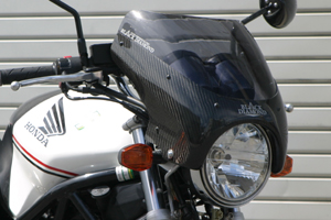 VTR250(97~08年) ビキニカウル スモークスクリーン付き 綾織カーボン A-TECH(エーテック)