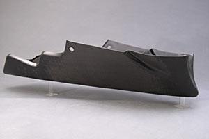 ZZR1100D(93~01年) ボトムアンダーカウル カーボンケブラ A-TECH(エーテック)