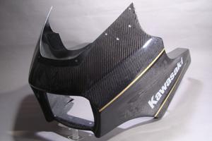 ZRX1200 DAEG(ダエグ)09年~ ハーフカウル FRP/白 A-TECH(エーテック)
