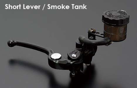 NISSIN ラジアルマスターシリンダー鍛造モデル 17mm ブラックショートレバー スモークタンク ADVANTAGE(アドバンテージ)