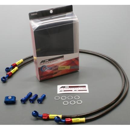 YZF-R3/(ABS) ボルトオンブレーキホースキット フロント用 アルミ ブルー/レッド スモークホース ACパフォーマンスライン