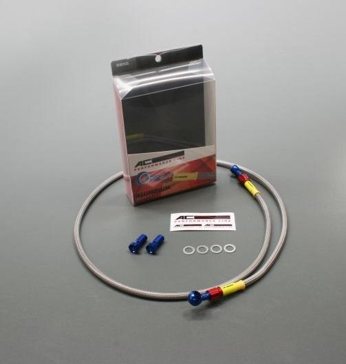 バンディット1200/ABS(06年) ボルトオンブレーキホースキット フロント用 アルミ ブルー/レッド クリアホース ACパフォーマンスライン