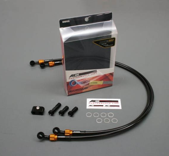 YZF-R25/(ABS) ボルトオンブレーキホースキット フロント用 アルミ ブラック/ゴールド ブラックホース ACパフォーマンスライン
