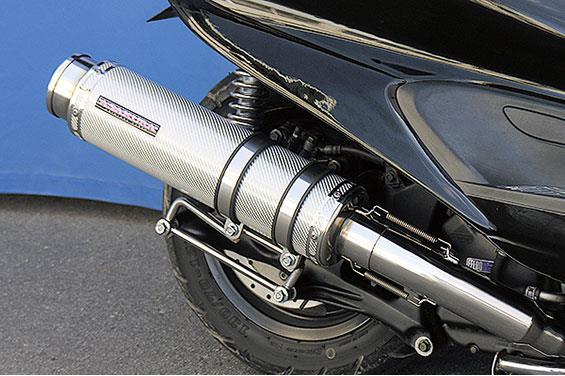 マジェスティ250(MAJESTY)5GM・5SJ GGタイプマフラー BSタイプ ホワイトカーボン ASAKURA(浅倉商事)