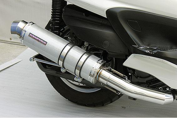 グランドマジェスティ250(GRAND MAJESTY) GGタイプマフラー レーシングタイプ ホワイトカーボン ASAKURA(浅倉商事)