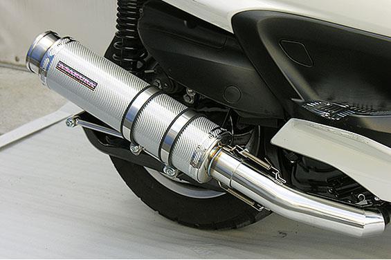 グランドマジェスティ400(O2センサー装着モデル) GGタイプマフラー BSタイプ ホワイトカーボン ASAKURA(浅倉商事)