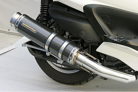グランドマジェスティ400(O2センサー無) GGタイプマフラー BSタイプ ブラックカーボン ASAKURA(浅倉商事)