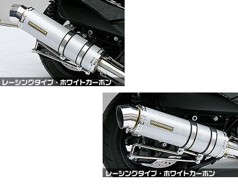 フェイズ(FAZE) GGタイプマフラー レーシングタイプ ホワイトカーボン ASAKURA(浅倉商事)