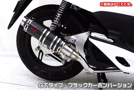 Dio110(ディオ110)EBJ-JF31 DDRタイプマフラー GTタイプ ブラックカーボンバージョン ASAKURA(浅倉商事)