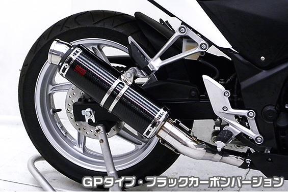 TTRタイプマフラースリップオン GPタイプ ブラックカーボン ASAKURA(浅倉商事) CBR250R(JBK-MC41)11~13年