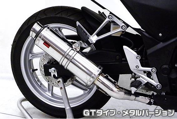 TTRタイプマフラースリップオン GTタイプ メタルバージョン ASAKURA(浅倉商事) CBR250R(JBK-MC41)11~13年