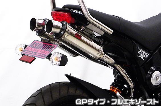 GROM(グロム)JC61(1型)13~15年 DDRデュアルタイプマフラー GPタイプ (フルエキゾースト) ASAKURA(浅倉商事)