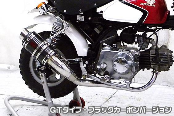 モンキー(MONKEY)キャブ車 ZZRタイプマフラー GTタイプ ブラックカーボンバージョン ASAKURA(浅倉商事)