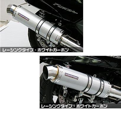 ジェンマ(GEMMA) GGタイプマフラー レーシングタイプ ホワイトカーボン ASAKURA(浅倉商事)