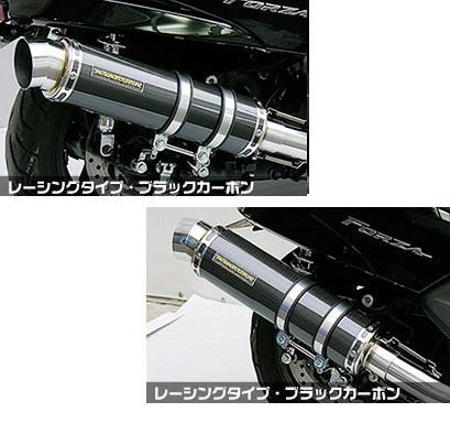 ジェンマ(GEMMA) GGタイプマフラー レーシングタイプ ブラックカーボン ASAKURA(浅倉商事)