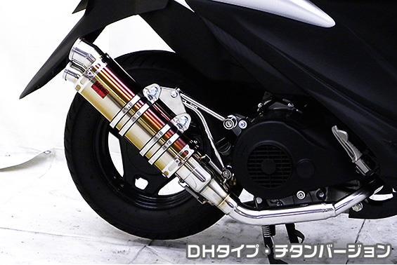アドレスV125S(ADDRESS) DDRタイプマフラー DHタイプ チタンバージョン ASAKURA(浅倉商事)