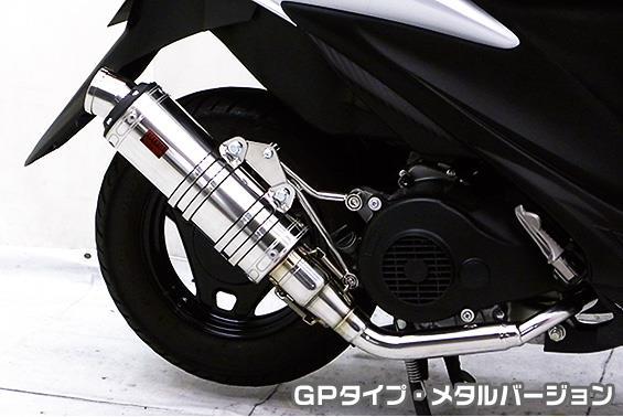アドレスV125S(ADDRESS) DDRタイプマフラー GPタイプ メタルバージョン ASAKURA(浅倉商事)