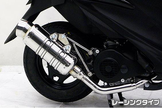 アドレスV125S(ADDRESS) SHタイプマフラー レーシングタイプ ASAKURA(浅倉商事)