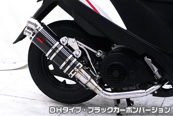 アドレスV125 CF4EA(O2センサー有) DDRタイプマフラー DHタイプ ブラックカーボン ASAKURA(浅倉商事)