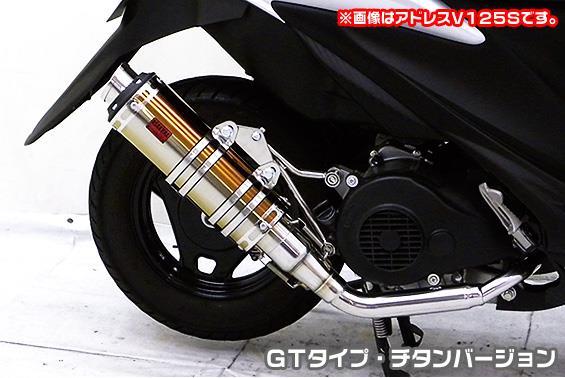 アドレスV125 CF4EA(O2センサー有) DDRタイプマフラー GTタイプ チタンバージョン ASAKURA(浅倉商事)