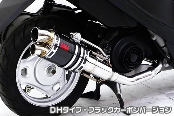 レッツ4・レッツ5(O2センサー装着モデル) ZZRタイプマフラー DHタイプ ブラックカーボン ASAKURA(浅倉商事)