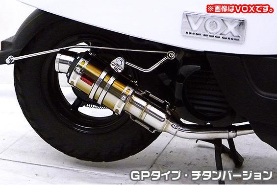 レッツ4・レッツ5(O2センサー装着モデル) ZZRタイプマフラー GPタイプ チタンバージョン ASAKURA(浅倉商事)