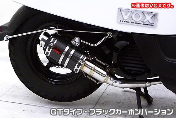 レッツ4(O2センサー無モデル) ZZRタイプマフラー GTタイプ ブラックカーボン ASAKURA(浅倉商事)