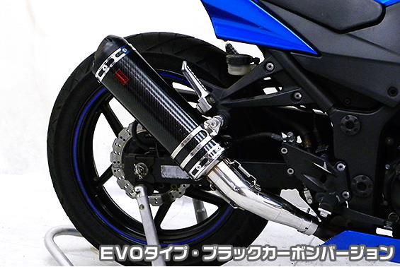 Ninja250R(ニンジャ) TTRタイプマフラースリップオン EVOタイプ ブラックカーボン ASAKURA(浅倉商事)