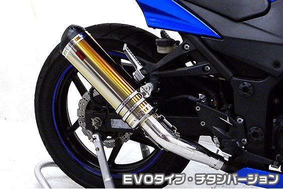 Ninja250R(ニンジャ) TTRタイプマフラースリップオン EVOタイプ チタンバージョン ASAKURA(浅倉商事)