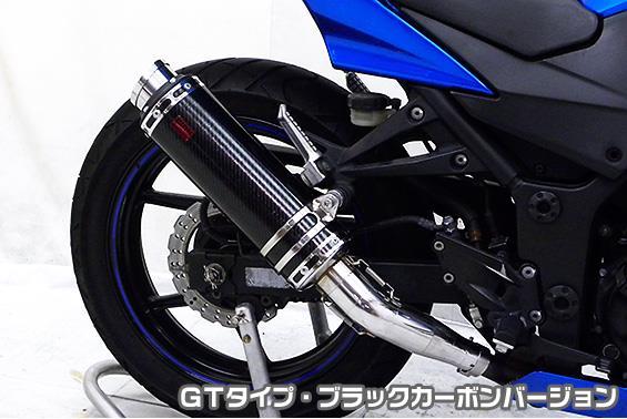 Ninja250R(ニンジャ) TTRタイプマフラースリップオン GTタイプ ブラックカーボン ASAKURA(浅倉商事)