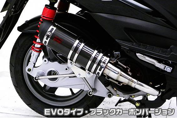 KYMCO RACING125FI DDRタイプマフラー EVOタイプ ブラックカーボンバージョン ASAKURA(浅倉商事)