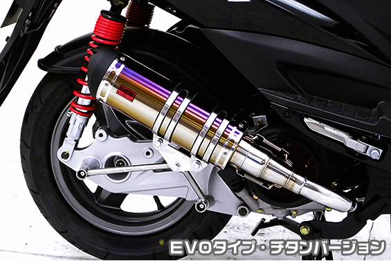 KYMCO RACING125FI DDRタイプマフラー EVOタイプ チタンバージョン ASAKURA(浅倉商事)