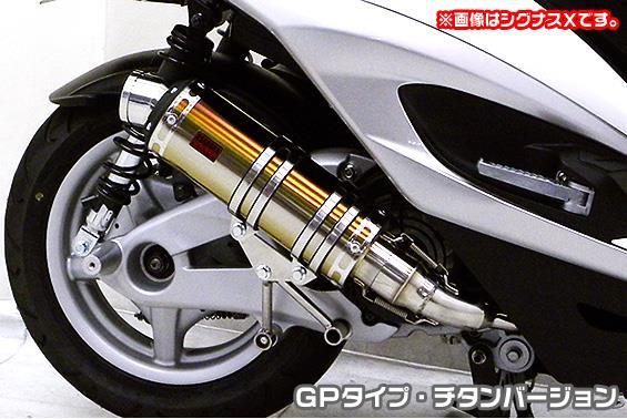 KYMCO RACING125FI DDRタイプマフラー GPタイプ チタンバージョン ASAKURA(浅倉商事)