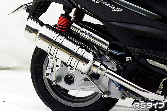 KYMCO RACING125FI SHタイプマフラー RSタイプ ASAKURA(浅倉商事)
