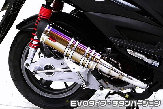 KYMCO RACING150FI DDRタイプマフラー EVOタイプ チタンバージョン ASAKURA(浅倉商事)